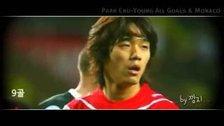 park chu young as monaco all goals all assist   박주영 모나코 스페셜
