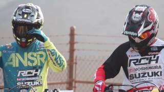 2017 RCH Yoshimura Suzuki Factory Racing Team intro