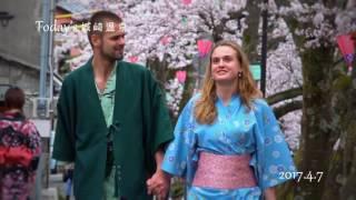 Today's 城崎温泉「木屋町小路桜見ごろ」