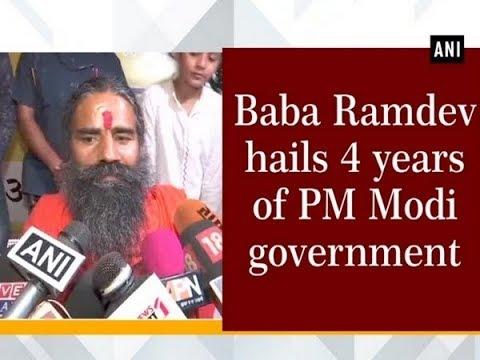 Baba Ramdev hails 4 years of PM Modi government - Uttar Pradesh News
