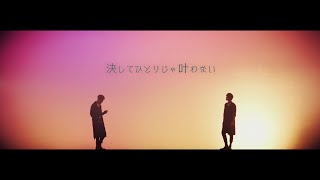 YouTube動画:東方神起 / 「まなざし」Lyric Video