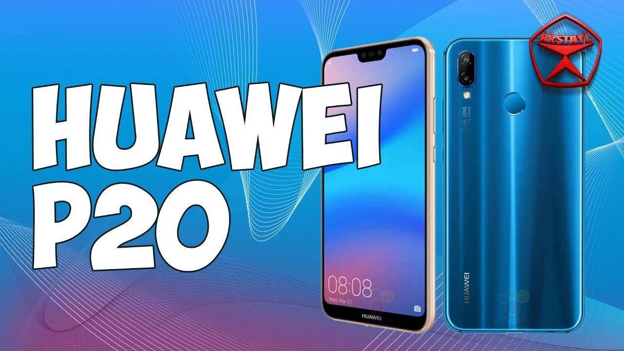 Китайцы опять умнее Apple! Huawei P20. Разгром смартфона! / Арстайл /