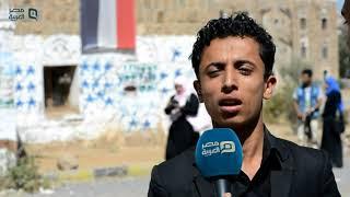 مصر العربية   أزمة المشتقات النفطية تهدد بإيقاف التعليم الجامعي في اليمن