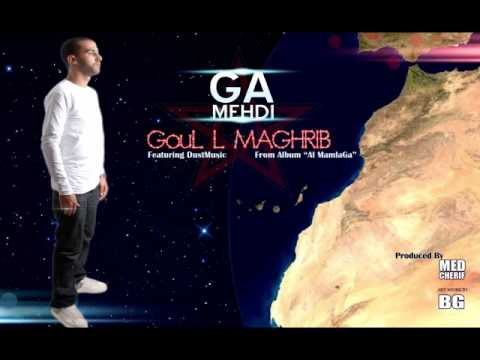 Gamehdi Ft. Dustmusic - Goul L MAGHRIB