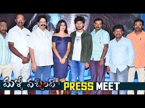 Malli Vachindha Movie Press Meet   Divya,Narendra   Silver Screen