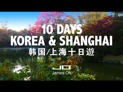 10 Days Korean & Shanghai