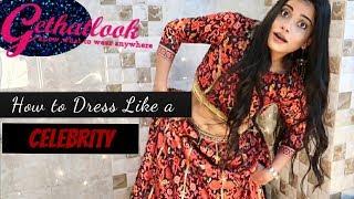 GET THAT CELEBRITY LOOK FEAT. GETHATLOOK | Sana K
