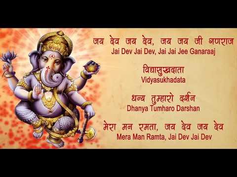 sukhkarta-dukhharta-||-sindoor-lal-chadayo-||-jai-shri-shankara-||-durge-durgat-||-ghalin-lotan