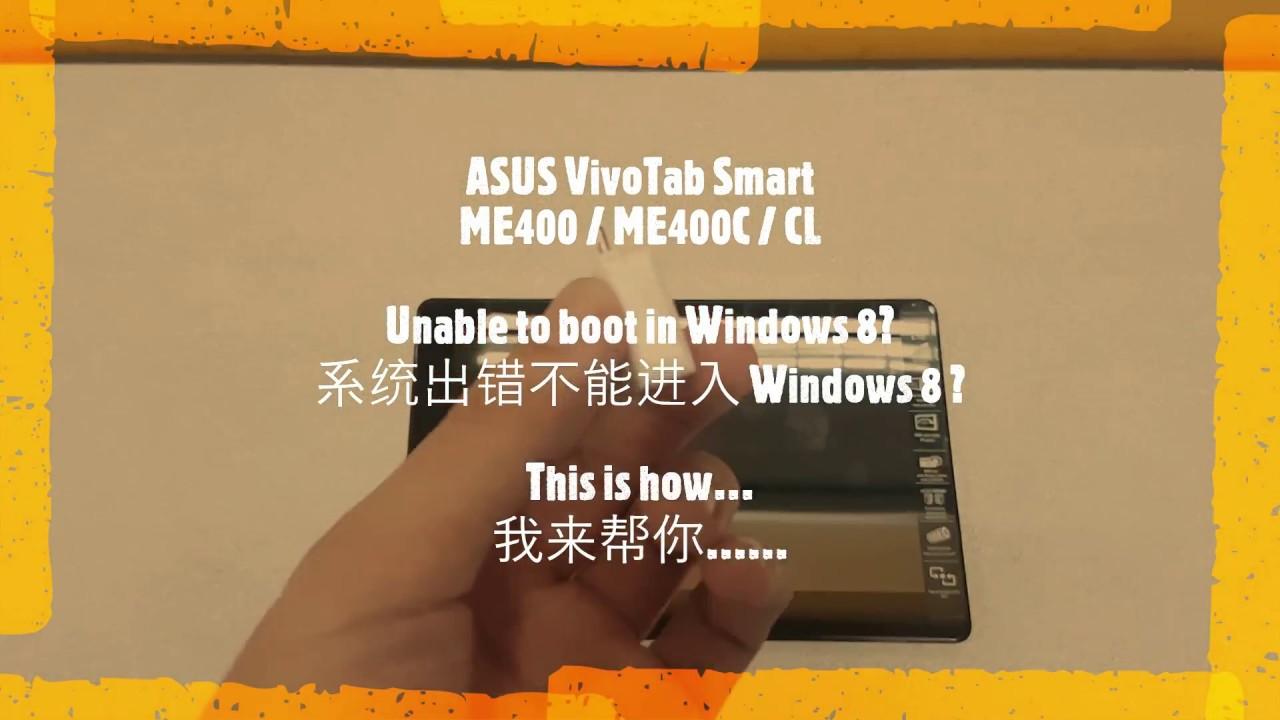 ASUS VivoTab Smart ME400CL | ME400 | C 重格式化致 Windows 10, Clean Reformat