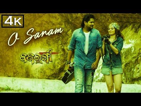 Chinhaa Chinhaa Aakhire O Sanam - Bajarangi Full HD 4K