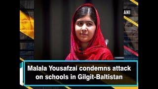 Malala Yousafzai condemns attack on schools in Gilgit-Baltistan - #ANI News