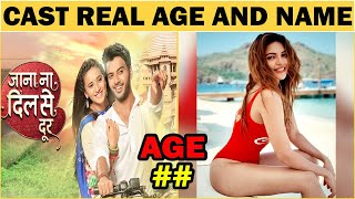 Jaana Na Dil se Door Cast ★ REAL NAME AND AGE 2021 !