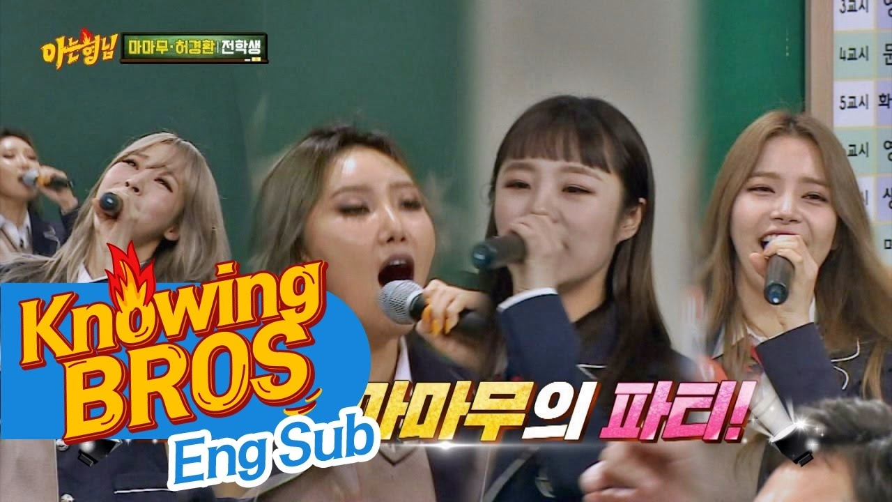 Mamamoo's special version of 'Decalcomanie'! ♪ I highly praise you [Knowing  Brother EP55]