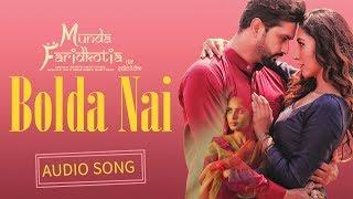 Bolda Nai | Audio Song | Roshan Prince, Mannat Noor | Sharan Kaur, Navpreet Banga | Munda Faridkotia