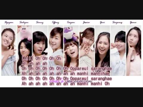 { Girls Generation }  SNSD - Oh !  Romanized lyrics