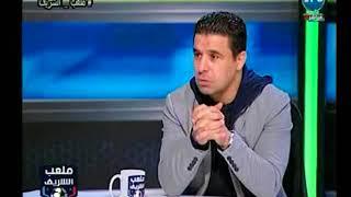 خالد الغندور ينفجر من الضحك بعد حديث أحمد الشريف عن صاحب