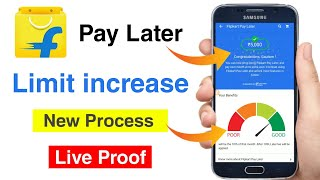 How to increase flipkart pay later limit live proof 😍 | flipkart pay later limit increase instant 💥