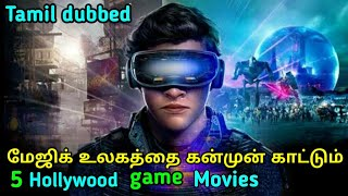 5 Hollywood game related magical world movies in tamil | tubelight mind |