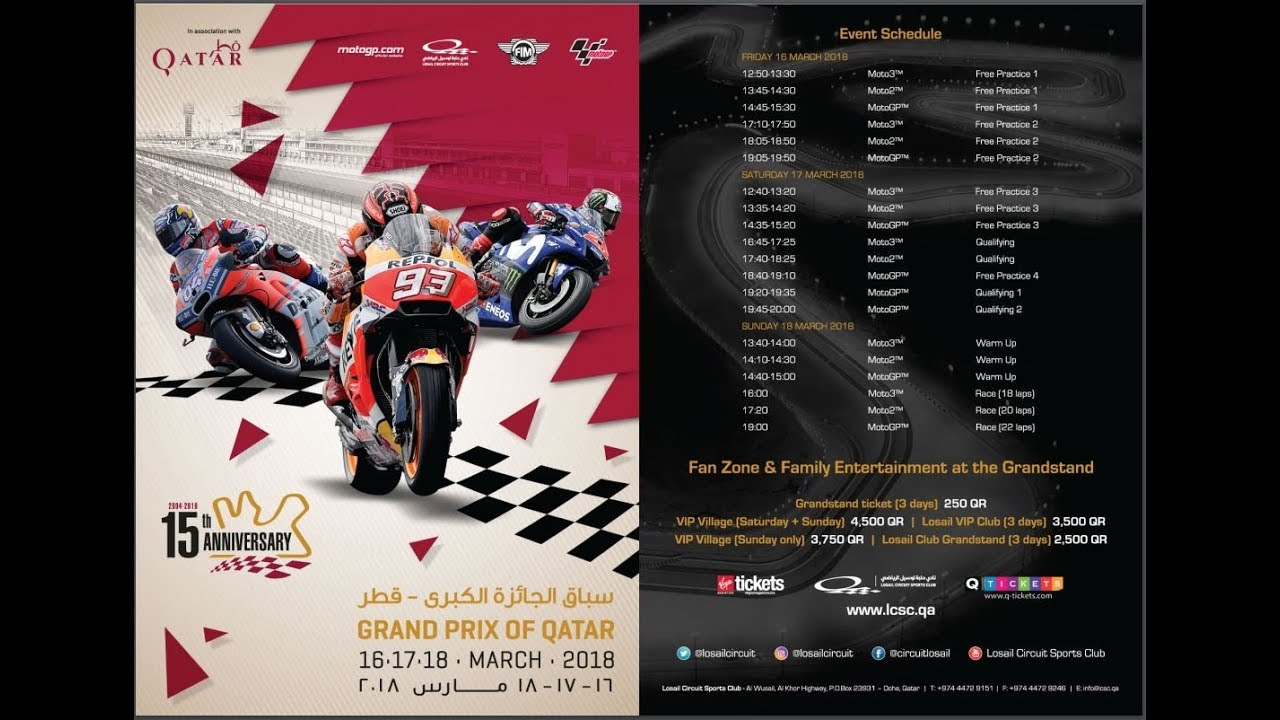 motogp calendar 2018 losail internationa qatar