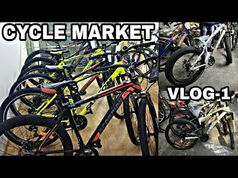Cheapest cycle market