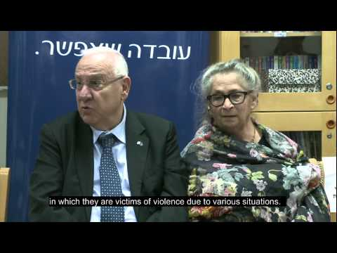 Visit by President Reuven Rivlin to WIZO's Center for the Prevention of Domestic Violence