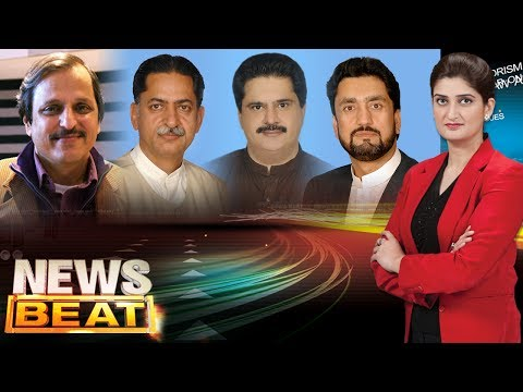 Nihal Hashmi Ki Film Ka Director Kaun? | News Beat | SAMAA TV | Paras Jahanzeb | 02 June 2017