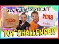 $20 GROCERY STORE TOY CHALLENGE   We Are The Davises