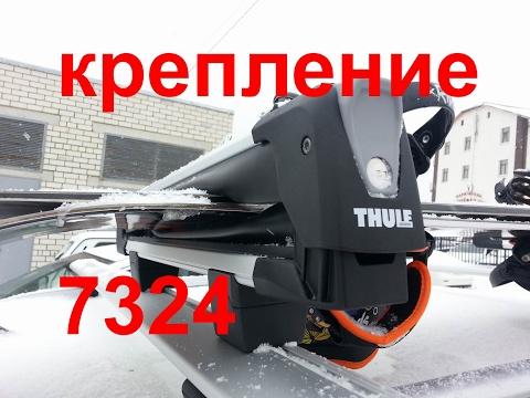 Thule BACK PAC TH 973 VW T5 на заднюю дверьиз YouTube · Длительность: 4 мин54 с