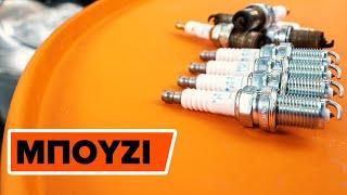 Οδηγίες βίντεο για αρχάριους για τις πιο συνηθισμένες επισκευές σε SKODA