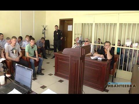 Прокуратура о судьбе пойманных в Ивантеевке наркоторговцев и насильника
