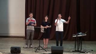 Elim Harmony - Ai incredere in Domnul Slavei! (Ineu, 09.06.2017)