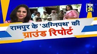 Jaya Prada Vs Azam Khan पर क्या कहता है रामपुर ?