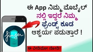 Most Best Awesome Powerful App of 2018 |Mindblowing Best Amazing  App 2018 Technical Jagattu