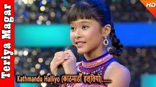 Kathmandu Halliyo (काठमाडौँ हल्लियो) - Best Dance By Teriya Magar
