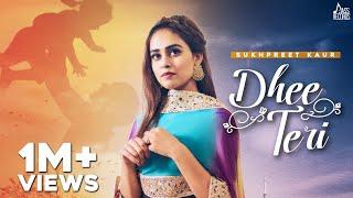 Dhee Teri (Full Song) | Sukhpreet Kaur | Gill Raunta | New Punjabi Songs 2021 | Jass Records
