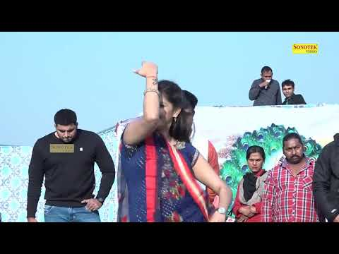 Sapna dancer tera mera mel mile na song