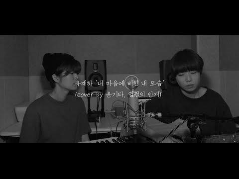 Video hn_Nu35Vq28