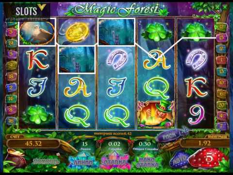 Бесплатные вращения игрового автомата Magic Forest (Волшебный лес)