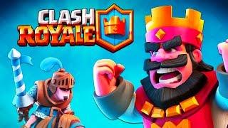 Clash Royale видео   НОВЫЕ АРЕНЫ и создал КЛАН в игре Клеш Рояль от Funny Games TV
