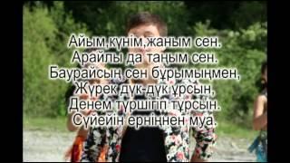 Нурсултан Нурбердиев Сүйейін ерніңнен Муа текст