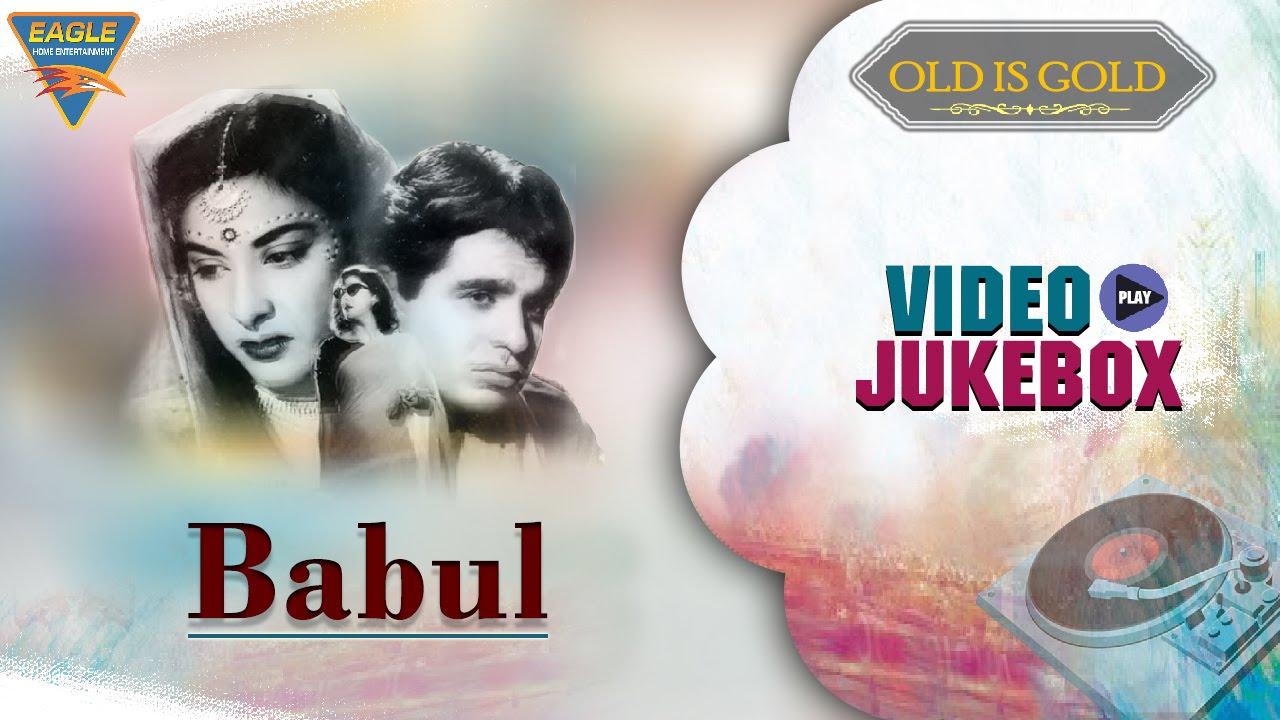 Hindi movie song old video hd