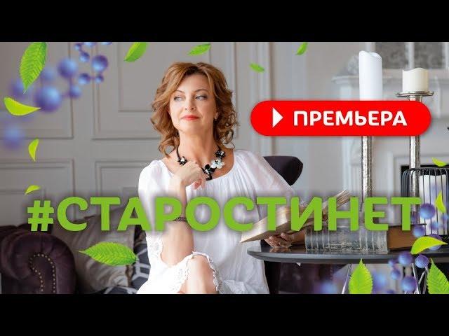 Что делать,чтоб не терять кальций из костей и не обрастать кальцием в мягких тканях / Елена Бахтина