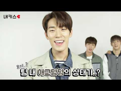 [ENG SUB] KNK (크나큰) for 내키스 (Mykiss) - Playing Games (main video)