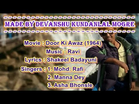 Hum Bhi Agar Bachche Hote Karaoke With Lyrics - Door Ki Awaz (1964 )