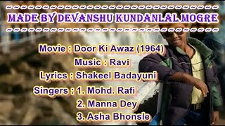 Hum Bhi Agar Bachche Hote Karaoke With Lyrics - Door Ki Awaz (1964 )