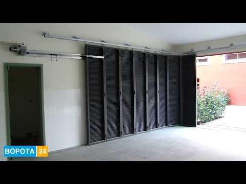 Ворота гаражные складные в сторону Hörmann  - VOROTA24.COM.UA
