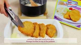 Creamy Chicken Potato Casserole - صينية الدجاج والبطاطس بالكريمة