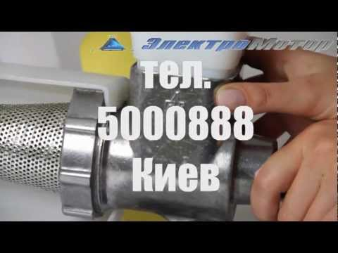 Соковыжималка Мотор Сич СБА 1 - YouTube