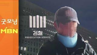 조국 동생 구속영장 재청구…'채무 면탈'…
