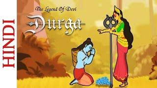 Die Legende Von Devi Durga - Cartoon-Film - Shemaroo Kinder